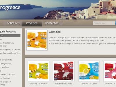 Eurogreece lançou seu novo site