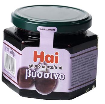 Doces & Snacks típicos Gregos - Doce De Ginja
